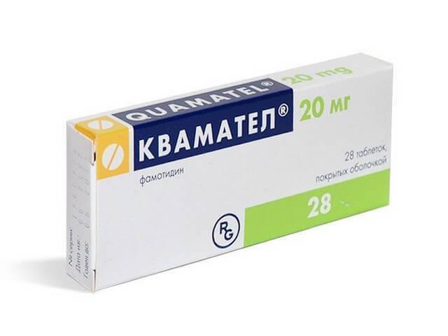 Лекарство Квамател